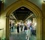 Mascat - Souq Entry