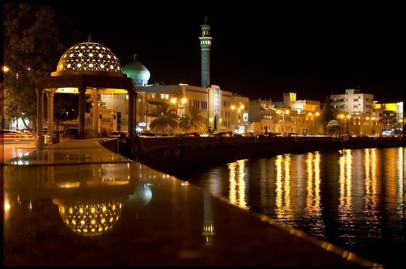 Mascat - Corniche Sea View
