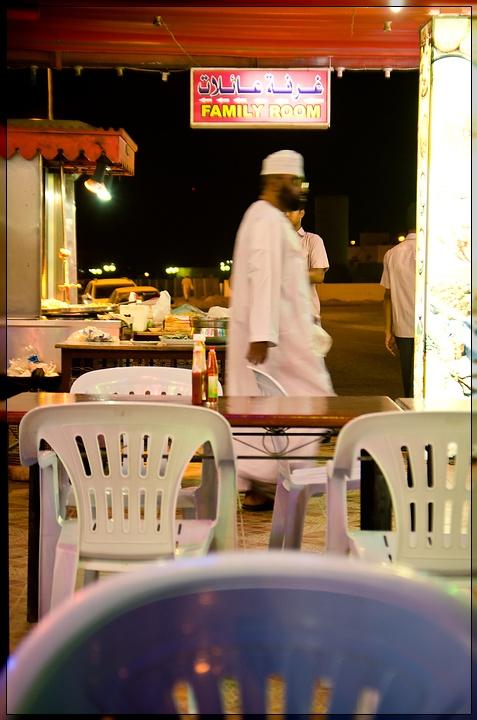Oman - Kebab