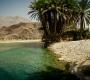 Wadi Bani Khalid 2