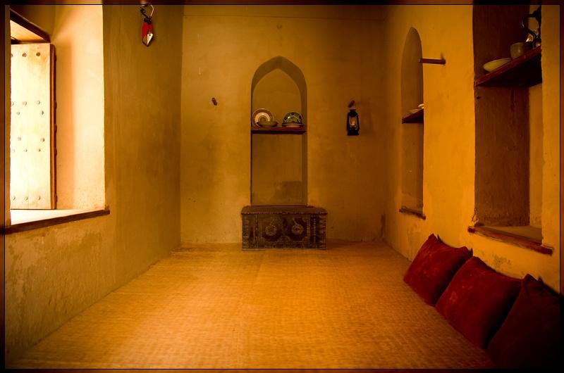 Nizwa - Another Room