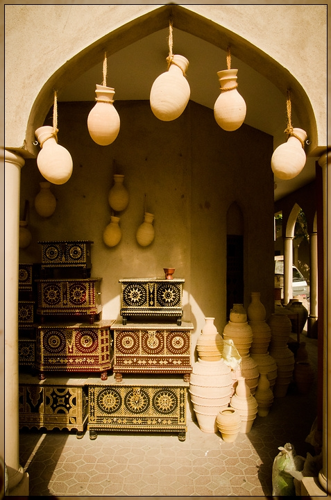 Nizwa - Souq Shop (Closed